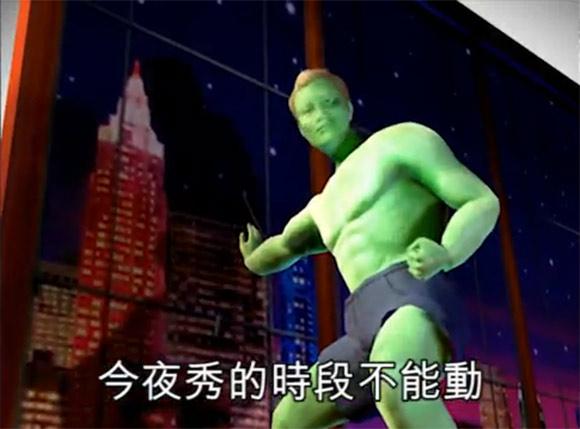 Hulk Conan