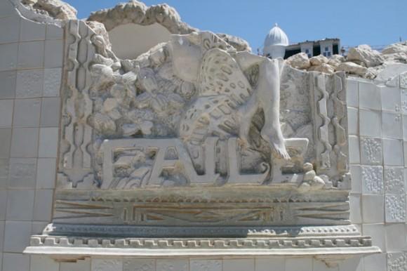 faile-temple-00