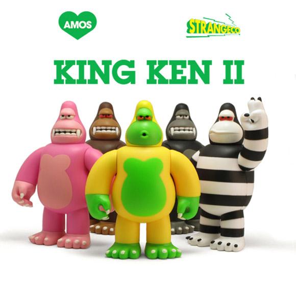 kingken-2