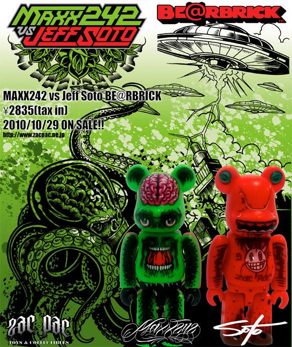 maxx242-soto-bearbrick-1